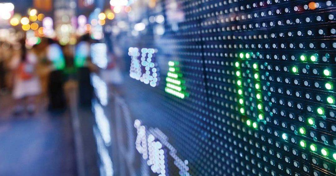 Tecnologie digitali a supporto dell'industria post Covid-19
